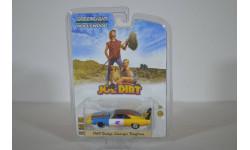 DODGE Charger Daytona 2001 (из кф Приключения Джо Грязнули)