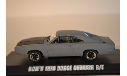DODGE Charger RT 1970 Fast & FuriousFast Five (из кф Форсаж V), масштабная модель, 1:43, 1/43, Greenlight Collectibles