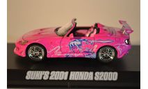 HONDA S2000 2001 2 Fast & 2 Furious (из кф Двойной Форсаж), масштабная модель, scale43, Greenlight Collectibles