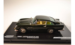 ASTON MARTIN DB5, масштабная модель, 1:43, 1/43, Vitesse