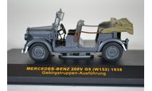 Mercedes-Benz 200V G5 (W152) Вермахт 1938, масштабная модель, ixo, scale43