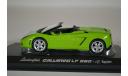 Lamborghini Gallardo LP560-4 Spyder 2009 Green, масштабная модель, Norev, scale43