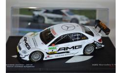 AMG Mercedes C-Klasse #7