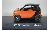 Smart Fortwo Cabrio (А453) 2015 OrangeBlack Gloss, масштабная модель, Norev, 1:43, 1/43