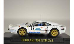 Ferrari 308GTB Gr.4