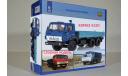 Сборная модель КАМАЗ-5320, сборная модель автомобиля, AVD Models, 1:43, 1/43