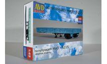 Сборная модель полуприцепа МАЗ - 5215, сборная модель автомобиля, AVD Models, 1:43, 1/43