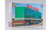 Сборная модель полуприцеп МАЗ-9758, сборная модель автомобиля, AVD Models, 1:43, 1/43