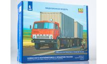 Сборная модель КАМАЗ-53212 контейнеровоз с прицепом ГКБ-8350, сборная модель автомобиля, AVD Models, 1:43, 1/43