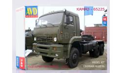Сборная модель КАМАЗ-65225, сборная модель автомобиля, AVD Models, 1:43, 1/43
