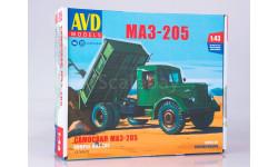 Сборная модель МАЗ-205 самосвал, сборная модель автомобиля, AVD для SSM, 1:43, 1/43