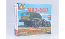 Сборная модель Седельный тягач МАЗ-537, сборная модель автомобиля, AVD Models, scale43