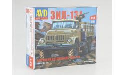 Сборная модель ЗИЛ-131 бортовой, сборная модель автомобиля, AVD Models, 1:43, 1/43