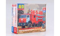 Сборная модель АЦ-5-40 (43118), сборная модель автомобиля, AVD Models, 1:43, 1/43