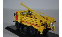 Бурильная машина БМ-302 (66), Аварийная служба, масштабная модель, Start Scale Models (SSM), 1:43, 1/43