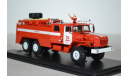 АЦ-7,5-40 (4320) СЧ Иваново, масштабная модель, 1:43, 1/43, Start Scale Models (SSM)