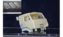 сборные модели: стёкло лобовое на Камаз (ССМ, ПАО, АИСТ) (кабина), сборная модель автомобиля, ИВ, 1:43, 1/43