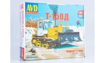 Сборная модель Трактор Т-150 гусеничный с отвалом, сборная модель автомобиля, AVD Models, 1:43, 1/43