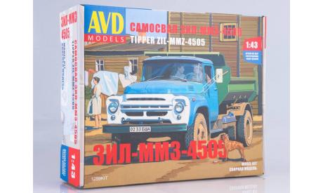 Сборная модель ЗИЛ-ММЗ-4505 самосвал, сборная модель автомобиля, AVD Models, scale43