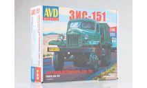 Сборная модель ЗИС-151 бортовой, сборная модель автомобиля, AVD Models, scale43