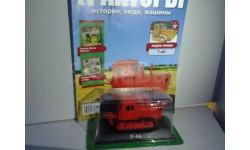 Трактор  Т - 4А, номер 17.  ОБМЕН.