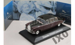 1:43 Daimler DS420 Limousine Queen / NOREV Atlas, масштабная модель, 1/43