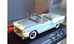 1:43 Chevrolet Bel Air 1955 Light Blue / Sun Star, масштабная модель, Sunstar, scale43