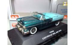 1:43 Chevrolet Bel Air 1955 двухцветный / Sun Star, масштабная модель, 1/43, Sunstar