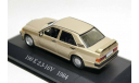 1:43 Mercedes Benz 190 E 2.3 16V 1984, масштабная модель, IXO Altaya, Mercedes-Benz, scale43