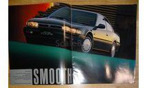 Honda Accord Coupe CB6 - Японский каталог, 20 стр., литература по моделизму