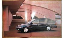 Honda Accord Wagon CF - Японский каталог, 26 стр. +Вкладки!, литература по моделизму
