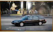 Honda Accord Wagon CE1 - Японский каталог, 22 стр. +Прайс, литература по моделизму
