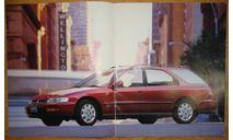Honda Accord Wagon CE1 - Японский каталог, 22 стр., литература по моделизму