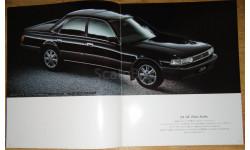 Toyota Cresta 80-й серии - Японский каталог 37стр.