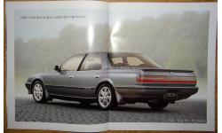 Toyota Cresta 80-й серии - Японский каталог 33стр.