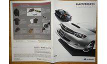 Subaru Impreza GH - Японский каталог аксессуаров, 24стр., литература по моделизму