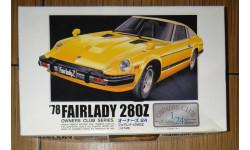 Nissan Fairlady Z 280, 1:24, модель Owners Club