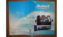 Isuzu Journey - Японский каталог 35стр., литература по моделизму