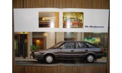 Toyota Sprinter Cielo E91 - Японский каталог, 21 стр.