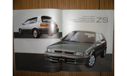 Toyota Corolla FX E91 - Японский каталог, 25 стр.