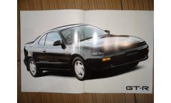 Toyota Camry Celica T183 - Японский каталог, 30 стр.