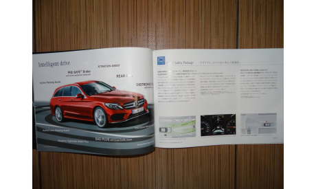Mercedes-Benz C-Class - Японский каталог - 76стр., литература по моделизму