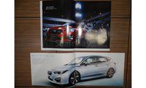 Subaru Impreza GJ - Японский каталог, 35стр. +Вкладки, литература по моделизму