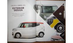 Honda N-Box Slash - Японский каталог, 26стр., литература по моделизму