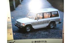Mitsubishi Pajero 1-е поколение - Японский каталог, 18стр.