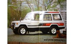 Mitsubishi Pajero 1-е поколение - Японский каталог, 15стр.