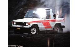 Mitsubishi Pajero 1-е поколение - Японский каталог, 13стр.