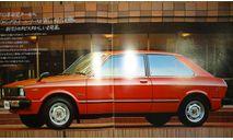 Toyota Tercel L11, L12 - Японский каталог, 22 стр. Rare, литература по моделизму
