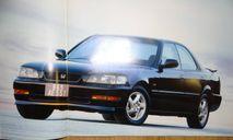 Honda Saber UA1; UA2; UA3 - Японский каталог 28стр, литература по моделизму