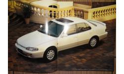 Toyota Scepter СV10 Wagon - Японский каталог 27стр. +прайс